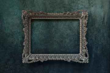 Metal frame on a wall