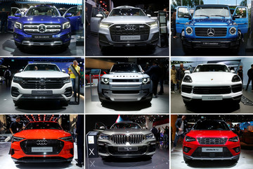 A combination of 9 pictures shows SUV cars on display at the 2019 Frankfurt Motor Show (IAA) in Frankfurt