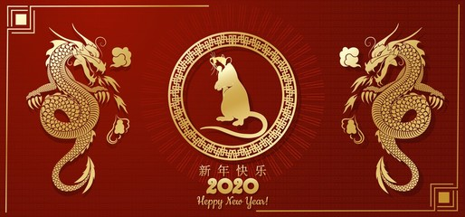 Chinese new year 2020 year of the rat , red and gold paper cut rat character, flower and asian elements with craft style on background.