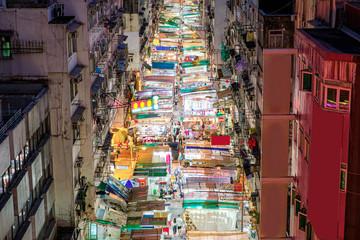 Street Night Market in Hong Kong. Fotomurales