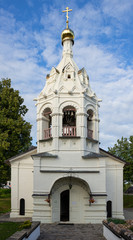 famous Holy Trinity-St. Sergius Lavra, Sergiev Posad, Russia