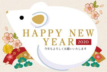 2020年 年賀状 デザイン お正月飾り 子年 イラスト