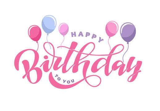 Happy Birthday Text Photos Royalty Free Images Graphics Vectors Videos Adobe Stock