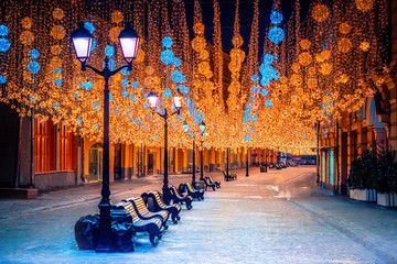 Russia. Christmas Moscow. Night lights on Moscow. Illumination in winter Moscow. Garlands in the cities of Russia. Traveling in Russian cities. Tourism in Russia in the winter. Snow. Public spaces Fotomurales