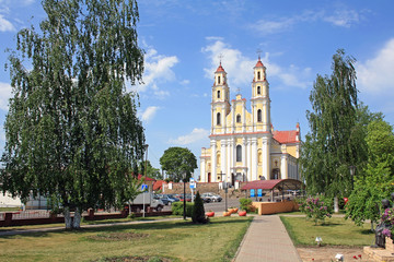 Glubokoe town