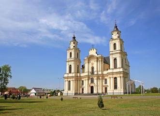 Budslav town in Belarus