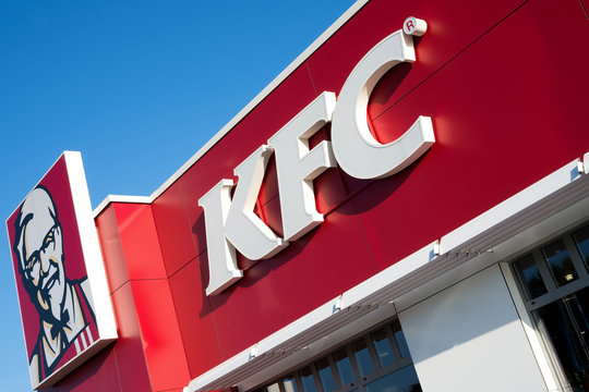 COLOGNE, GERMANY - September 8, 2016: KFC fast food restaurant. Kentucky Fried Chicken (KFC) is the world's second largest restaurant chain with almost 20,000 locations globally.