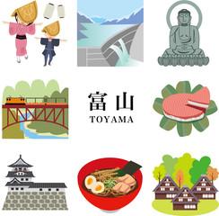 富山 旅行 観光