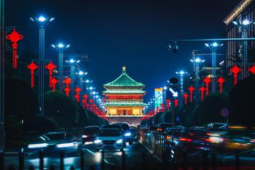 Xian City Walls Fototapete