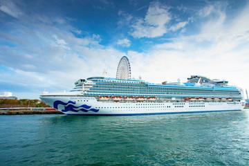 osaka japan - november7,2018 : full range of Diamond Princess crusing ship at port of tempozan osaka japan