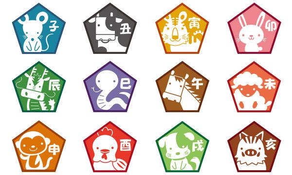 十二支マークセット【白抜き/文字あり】
