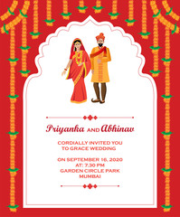 Hindu Wedding Invitation Photos Royalty Free Images
