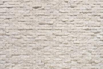 風合いのあるブロック壁
