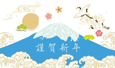 2020富士山年賀