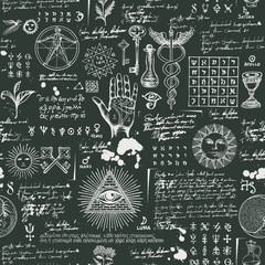Vector seamless pattern on the theme of mysticism, magic, religion, occultism with various esoteric and masonic symbols. Repeatable background with sketches and blots. Drawing chalk on the blackboard