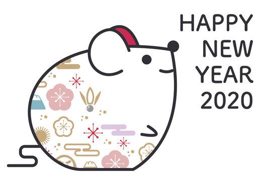 年賀状 ネズミ 令和二年 テンプレート
