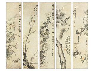 동양화 식물