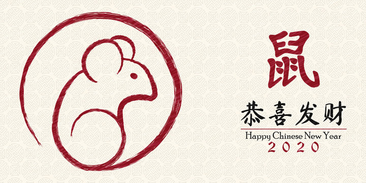 Chinese new year of rat 2020 red mouse art card