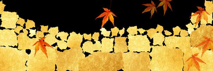 紅葉と金屏風