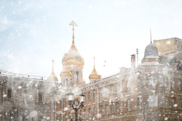 Winter landscape in the Russian capital Moscow