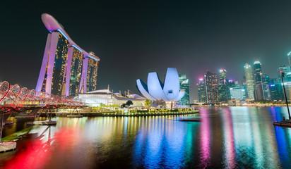 Fototapeta City park at night, Singapore