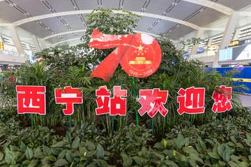 70 Jahre VR China