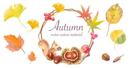 リスや栗などの秋の自然ベクター素材 リースの材料、