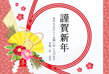 年賀状テンプレート 水引鶴