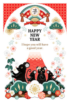 2020年・令和2年・2032年子年イラスト年賀状デザイン「和風松竹梅富士山」HAPPY NEW YEAR