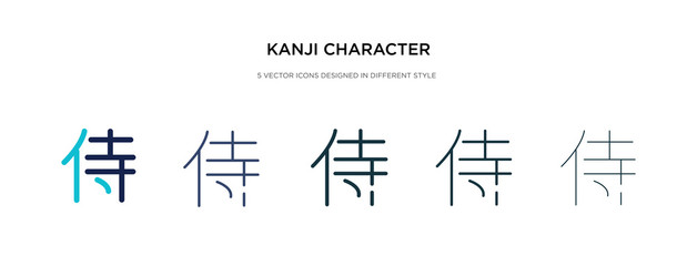 kanji character icon in different style vector illustration. two colored and black kanji character vector icons designed in filled, outline, line and stroke style can be used for web, mobile, ui