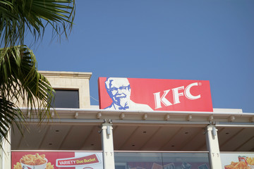 Paphos, Cyprus - November 01, 2013 Signboard of KFC restaurant in Paphos city, Cyprus.
