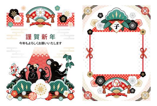 2020年・令和2年・2032年子年イラスト年賀状デザイン「和風松竹梅富士山フレーム1枠」謹賀新年