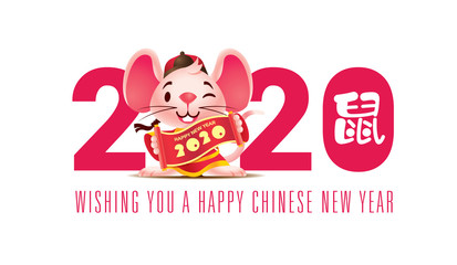 Happy Chinese New Year 2020. The year of the rat. Cartoon cute pink little rat holding calligraphy scroll with big 2020 lettering. Translation: Rat - vector mascot