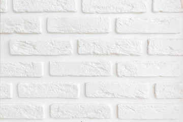 white wall with decorative brick elements