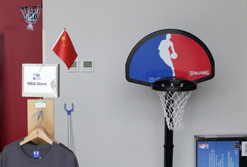 A view of the interior of a closed NBA store at a NBA-themed lifestyle complex on the outskirts of Tianjin