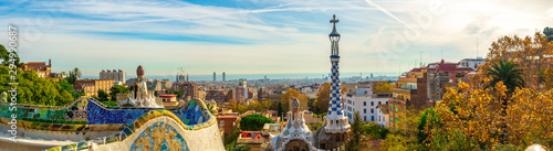 Fototapete Panoramic view of Park Guell in Barcelona, Catalunya Spain.