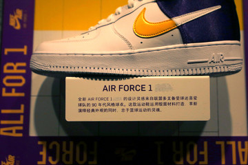 A shelf covered with a NBA logo is seen at an Nike store in Beijing
