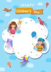 Poster Regenboog Children-day-cloud