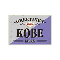Kobe Japan Retro tin sign Vintage vector souvenir sign or postcard templates. Travel theme.