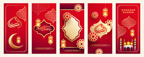 Set of Ramadan Kareem template design with crescent moon, illuminated lanterns and mosque on red islamic seamless pattern background.