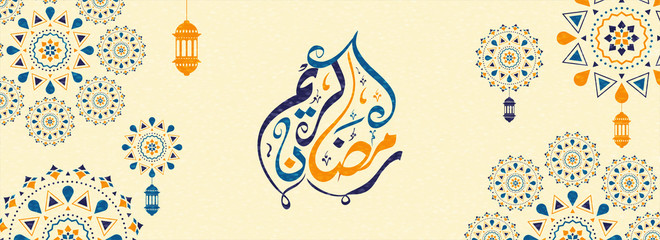 Flat style Ramadan Kareem header or banner design with illustration of mandala flowers on yellow background.