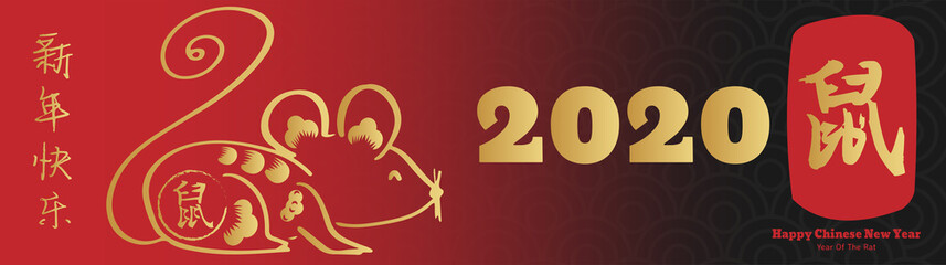 Chinese new year 2020 year of the rat, red and gold line rat character, simple hand drawn asian elements with craft style on background. (Chinese translation: Happy chinese new year 2020, year of rat) Fototapete
