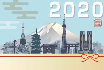 2020年賀状