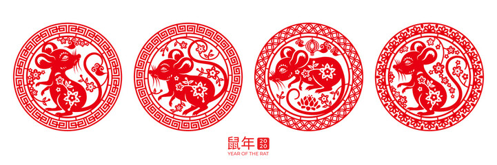 Set of isolated round signs with rat for happy 2020 chinese new year. Mouse in circle for china zodiac holiday or CNY. Papercut insignia for lunar calendar. Decoration or ornament with calligraphy Fotomurales
