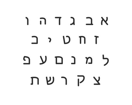 Hebrew letters collection. Vector alphabet