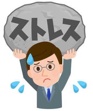 男性サラリーマン ストレスを抱える イラスト