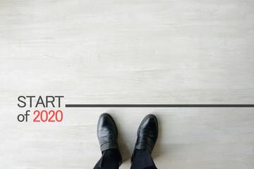 2020年の始まり