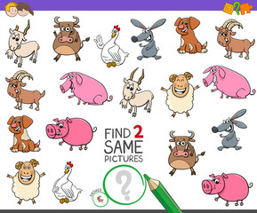 find two same farm animals game for kids