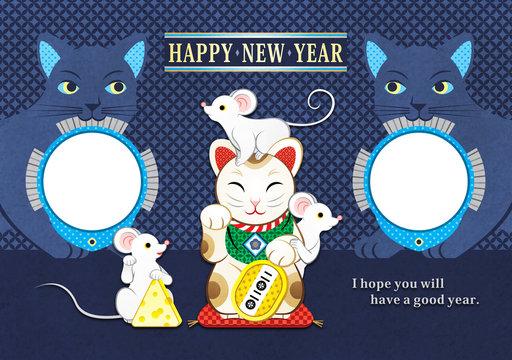 2020年・令和2年・二〇二〇年子年イラスト年賀状デザイン「招き猫と一緒の鼠フレーム2枠」HAPPY NEW YEAR