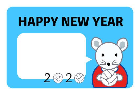 年賀状、年賀状2020、2020、ネズミ、子年、バレーボール、はがきテンプレート、横書き